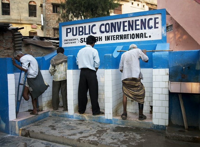Public toilets in the city of Varanasi in India